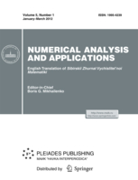 Siberian Journal of Numerical Mathematics