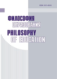 """Philosophy of Education"""