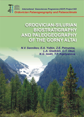 Ordovician-silurian biostratigraphy of the paleogeography of the Gorny Altai