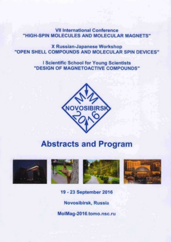 Abstracts and Program VII International Conference 19-23 September 2016, Novosibirsk, Russia